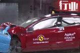 欧洲最严碰撞测试成绩公布 特斯拉model3成最佳