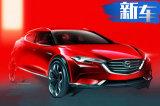 """更酷!马自达小""""CX-5""""将加长国产 预计售价12万元"""
