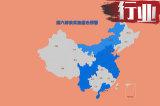 蓝色预警!19省/市国六实施及老旧皮卡补贴一览