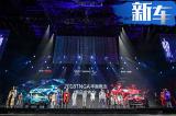 丰田要这样造车!TNGA架构赋予新SUV怎样的魅力?