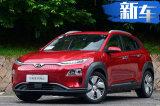 北京现代昂希诺EV配置曝光 动力/续航超广汽GE3