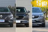 27万买主流高品质SUV 科雷傲/CX-5/昂科威如何选?