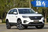 北京车展必看 10款起售不到20万元的超值SUV