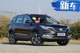 东风风神今年将推3款新SUV 销量同比预增53%