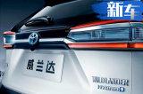 广州车展 20万元左右 这10款新车最值得关注!