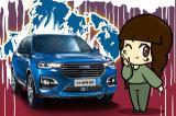 """中国唯一可入选""""变形金刚""""的车是它!全新哈弗H6冠军版强势来袭"""