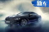 寶馬8系新車型實拍! 內飾大幅升級/搭4.4T引擎
