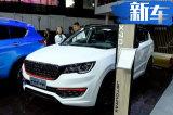 捷途大型轿跑SUV八月上市 线上销售8万多就能买