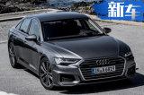 奥迪2019年产品规划曝光!推13款新车/SUV超多