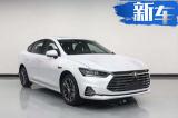 比亚迪秦Pro汽油版曝光 尺寸超帝豪GL 8万起售