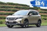 广汽传祺全新GS4、轿跑SUV实拍!最低9万元起售