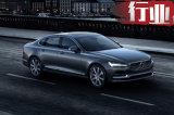 官宣:沃尔沃汽车联手百度 加速发展自动驾驶