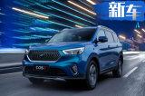 欧尚全新中型SUV-8月底上市 售价10万-15万