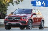 动力更强! 奔驰全新GLE AMG曝光/今年内发布