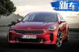 起亚年内在华推5款新车 含3款全新/换代产品