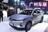 2019广州车展实拍:行走的概念车 威马EX6 Plus解析