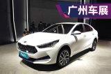 2019广州车展实拍:绿牌新选择 起亚K3纯电动版