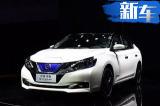 东风日产将推5款全新电动车 续航里程超550km