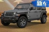 Jeep新牧马人发布 多动力可选/军事迷能不心动?