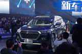 捷途X95大7座SUV上市 轴距超汉兰达9.99万起售