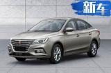 荣威新车命名i5 尺寸超同级合资车 配1.5T动力