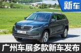 11月18日近三十款新车发布 SUV占半数