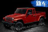 皮卡版Jeep牧马人 外观粗犷狂野/明年4月亮相