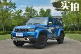 20万买限量版硬派SUV 北京BJ40环塔冠军版实拍