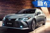 一汽丰田亚洲龙20.88万开卖 同级独有保修政策