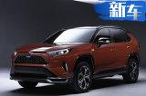 丰田全新RAV4售价曝光!月底国内上市/搭2.0L