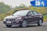 长安全新轿车睿骋CC正式上市 售8.99-13.89万元