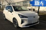 广汽三菱电动SUV采用全新设计 尺寸超比亚迪元