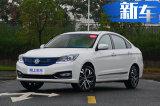 东风风神新款E70正式开卖 补贴后售13.58万起