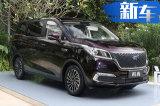 欧尚全新MPV明天开卖 9.98万元起售/配双电滑门