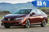 本田将国产插电混动车 油耗仅1.6L/比普锐斯还低