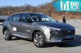 汽车的未来只有纯电动? 现代NEXO给你新的选择