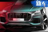 奥迪Q8轿跑SUV搭3.0T轻混 58.4万起售/年中入华