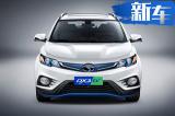 东南DX3 EV纯电动SUV上市 售11.69万-12.69万元