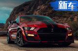 福特全新蛇王价格曝光 史上最强V8百公里加速3s