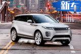 上海2019车展新车大揭秘 与网上车市相约2H馆