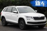 斯柯达轿跑SUV十一月开卖 或19万起售-竞争途观L