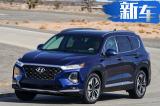 北京现代明年推大7座SUV 车长近5米/超福特锐界
