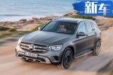 奔驰新GLC实车曝光 搭新2.0T发动机配48V混动