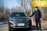 这款国产SUV只卖十几万,凭什么让土豪放弃埃尔法?