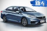 本田全新锋范谍照曝光 车身加长/增1.5L混动版