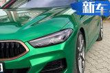 宝马全新8系街拍! 搭4.4T八缸引擎/88万元起售