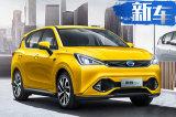 广汽三菱纯电SUV续航超400km 预售14万起值吗?