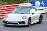保时捷新款911 GTS敞篷版!明年亮相/搭3.0T引擎