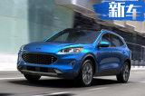 陈安宁:让福特更懂中国消费者 发布五大新战略