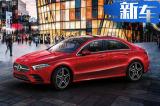 奔驰4款国产新车规划曝光 新款C级9月份上市